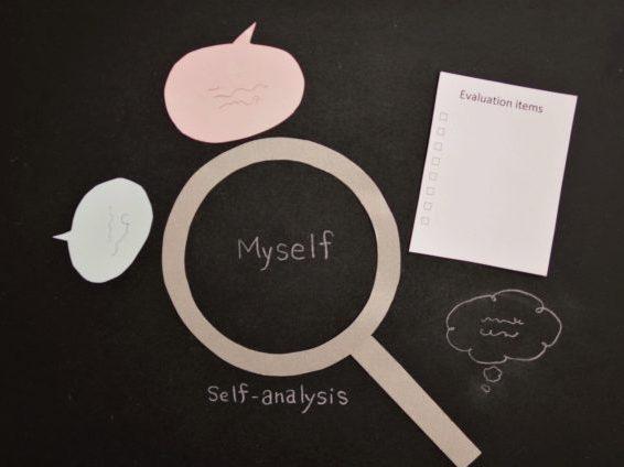 展示会の自己分析、あなたはちゃんと出来ている?【展マス第9回】