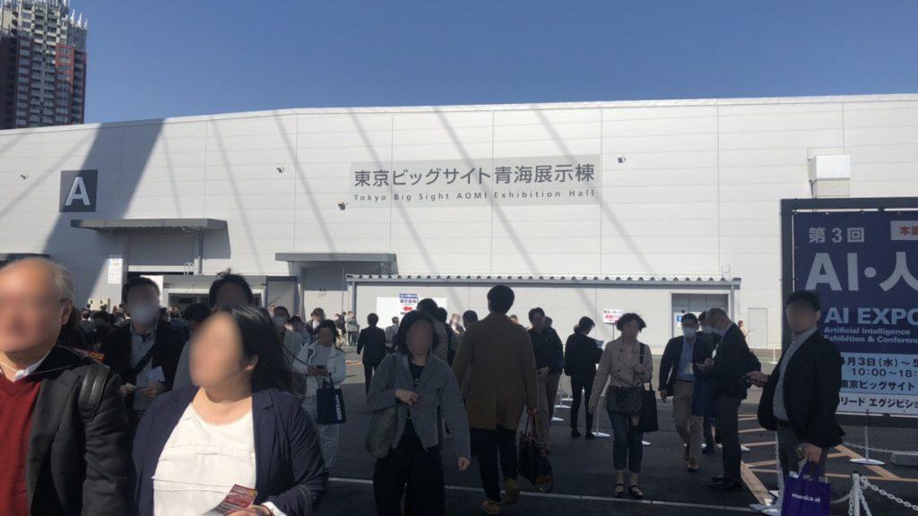 【青海展示棟へのアクセス】各最寄り駅からの行き方を徹底解説!