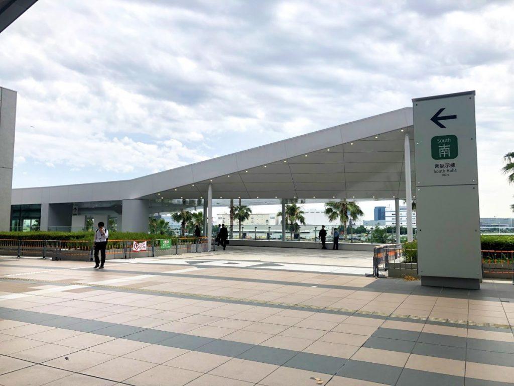 【南展示棟の情報まとめ】場所、大きさ、アクセス、施設内紹介など