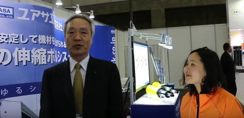 機械要素技術展 機械系 施工事例