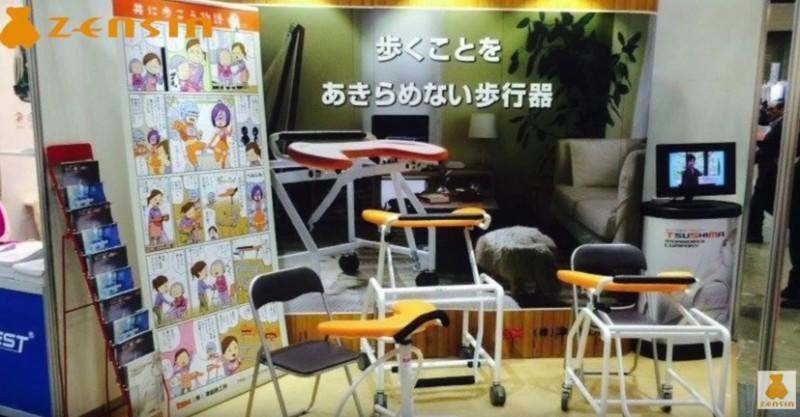 国際福祉機器展 機械系展示会 施工事例