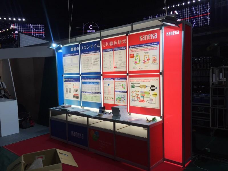 日本抗加齢医学会総会|食品系|施工事例